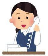 コールセンターでの電話受付