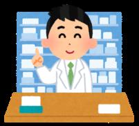 薬剤師【Y兵庫14204】