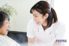 【Y兵庫26808】特別養護老人ホームの介護士