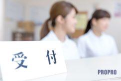 【Y兵庫21004】一般病院の医療事務